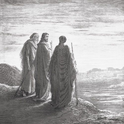 Jesus Road 2