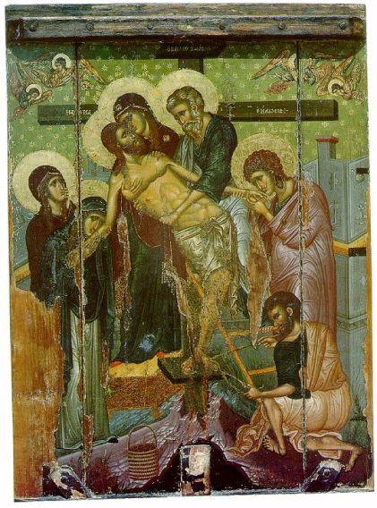 Joseph of Arimathea Icon cross