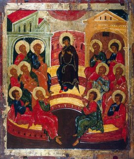 Holy Spirit Icon Pentecost