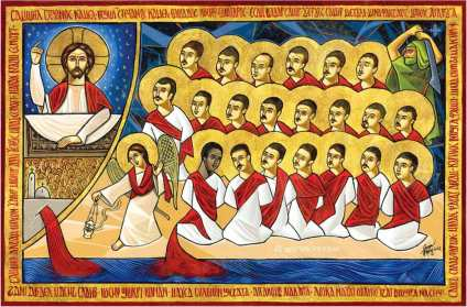 Martyrs of Libya Icon 2
