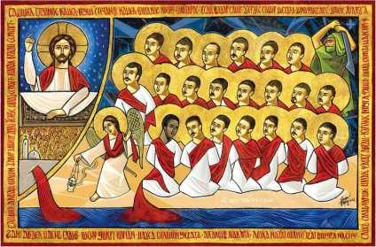 Martyrs of Libya Icon 2