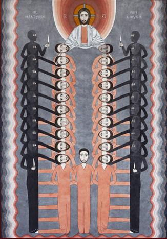 Martys of Libya Icon 1