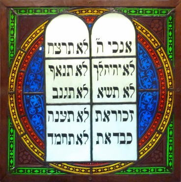 Ten Commandments Hewbrew Window
