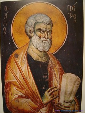 Peter Icon